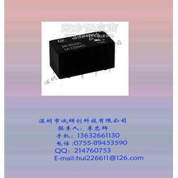 小型继电器HFD27/012-S继电器 宏发图片