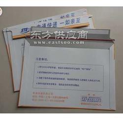 顺丰快递袋信封生产厂家制作各种信封快递袋图片