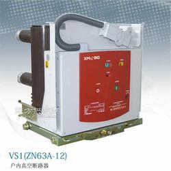 VS1-12真空断路器安装图片