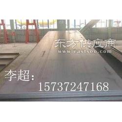 12Cr1MoVR/舞钢 舞钢 零售图片