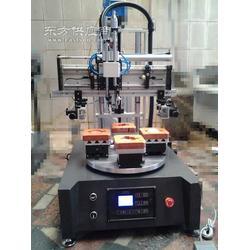 转盘丝印机-四工位转盘丝印机-台式转盘丝印机图片