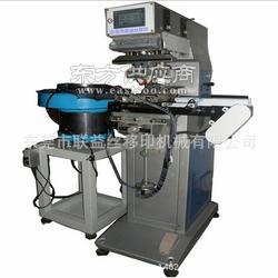 全自动上下料移印机振动盘移印机图片