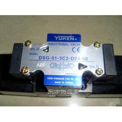 电磁换向阀DSHG-06-3C2-A200-N-70日本油研图片