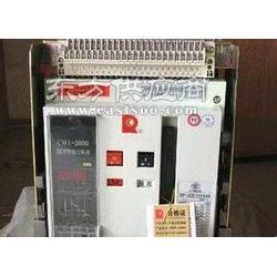 GSW1-2000/4万能式断路器 1600A图片