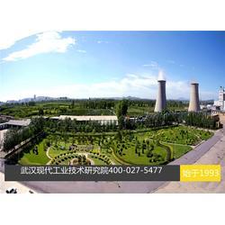 莒南县聚脲|手刷聚脲|武汉现代工业技术研究院图片