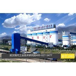 武汉现代工业技术研究院、水性防锈漆乳液、水性防锈漆图片