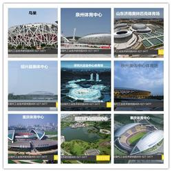 武汉现代工业技术研究院(图)|水性涂料|睢县涂料图片