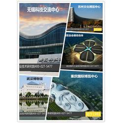 涂料_武汉现代工业技术研究院_氰凝涂料图片