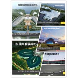 涂料,武汉现代工业技术研究院,聚脲涂料图片