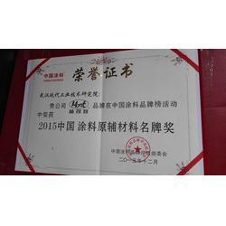水性无机富锌树脂|水性无机富锌树脂|武汉现代工业研究院图片