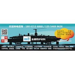 聚脲,聚脲网,武汉现代工业技术研究院图片
