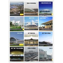 水性防腐漆、水性防腐漆、武汉现代工业技术研究院图片
