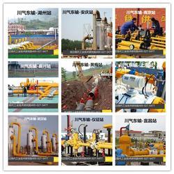 武汉现代工业技术研究院(多图)、快干氨基烘漆、氨基烘漆图片