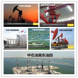 自抛光防污漆树脂|武汉现代工业技术研究|自抛光防污漆树脂施工图片