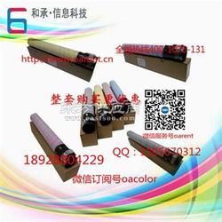 美能达C221碳粉原厂进口粉盒让图文店节省30的成本图片