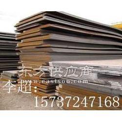 Q245R安钢出售零售图片