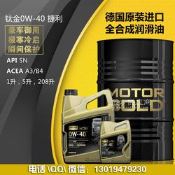 进口机油品牌丨进口机油品牌丨优质德国进口机油品牌图片