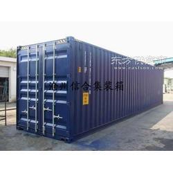 标准集装箱/20英尺标准箱/包装集装箱图片
