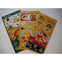 郑州菜谱印刷_郑州菜谱印刷哪家好_正丰印刷图片