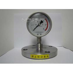 法兰dn50全不锈钢耐震隔膜压力表布莱迪专注生产20年图片