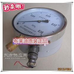 差動遠傳壓力表電流4-20ma二線制 現貨圖片