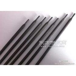 A422不锈钢焊条13062817156图片
