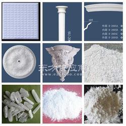 三级纤维石膏粉厂家图片