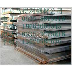 NM360钢板切割供应图片