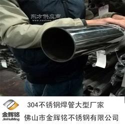 304不锈钢圆管23x1.5/货架管图片