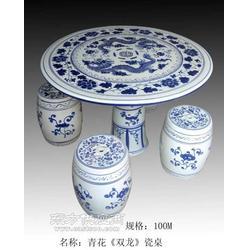 家居摆件瓷桌 亲友馈赠礼品园林摆件装饰品陶瓷瓷桌套装 正品陶瓷礼品瓷桌图片