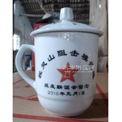 白瓷便宜杯子生产厂,陶瓷杯子厂图片