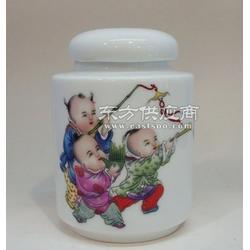 小茶叶罐定制工厂,陶瓷罐子定制厂,陶瓷茶叶罐图片