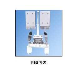 JGH320滑触线特卖图片