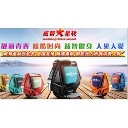 廣州蓋力-威幫獨輪車好嗎-獨輪車圖片