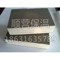 聚氨酯板保温板 聚氨酯板的导热系数 聚氨酯保温板图片