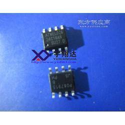 AT24C16AN-10SU-2.7,16k存储优势AT24C16AN图片
