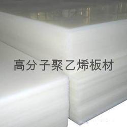 聚乙烯板材煤仓衬板 煤仓衬板主营产品 万德橡塑制品图片