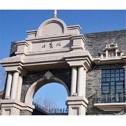 辽阳工程围墙围栏|鼎鑫欧式构件厂(在线咨询)|辽阳工程围墙图片