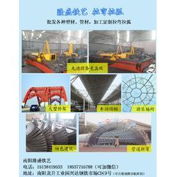 工业型材拉弯-隆盛铁艺(在线咨询)信阳型材拉弯图片