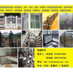 新野铁艺楼梯扶手、隆盛铁艺厂家直销、铁艺楼梯扶手图片
