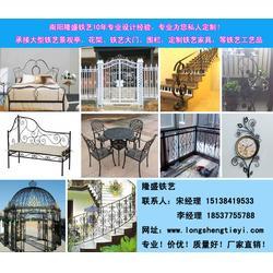 隆盛铁艺铁艺造型种类多 使用寿命长(图)_商城铁艺_铁艺图片