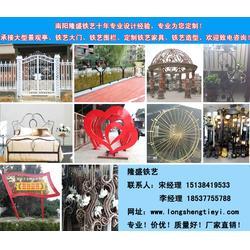新乡铁艺大门-隆盛多家客户长期供应-农村铁艺大门图片