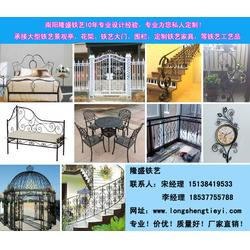 南阳铁艺围栏,隆盛铁艺铁艺造型,铁艺图片