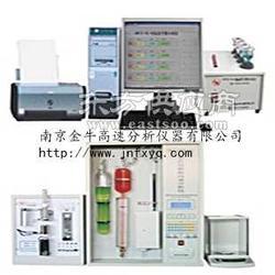 多元素联测分析仪自动碳硫分析仪金属多元素分析仪图片