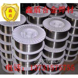FW-7003耐磨焊丝图片