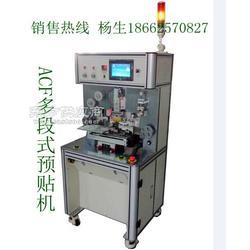 FPC热压机 金手指焊接机 FFC折弯机图片