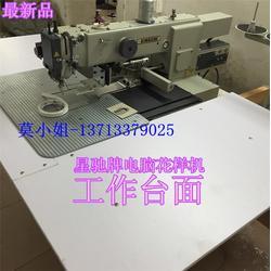 电脑花样缝纫机-星驰针车城厂家(在线咨询)缝纫机图片