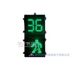 供应非机动车道信号灯图片