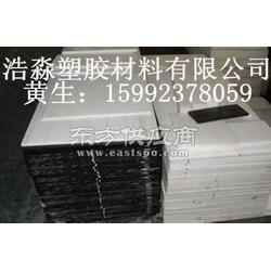 买绝缘材料POMPOM现货供应商浩淼塑胶POM材料图片