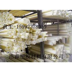 蓝色尼龙板米黄色进口PA尼龙绝缘PA棒图片